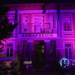 Ροζ φωταγωγήθηκε το δημαρχείο Φλώρινας για την πρόληψη του καρκίνου του μαστού