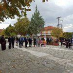 Δήμος Δεσκάτης: Eορτασμός της Εθνικής Επετείου της 28ης Οκτωβρίου 1940