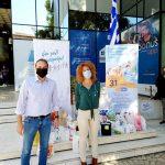 Δήμος Γλυφάδας: Μεγάλη προσφορά σε φάρμακα από τους Γλυφαδιώτες