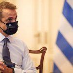 ΕΚΤΑΚΤΟ: Υποχρεωτική χρήση μάσκας παντού και απαγόρευση κυκλοφορίας το βράδυ, από Σαββάτο πρωί