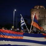 Συγκέντρωση για την Αρμενία στη Θεσσαλονίκη- Κυριακή 25 Οκτωβρίου στο Λευκό Πύργο