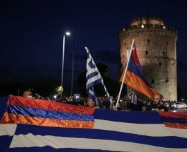 Συγκέντρωση για την Αρμενία στη Θεσσαλονίκη- Κυριακή 25 Οκτωβρίου στον Λευκό Πύργο