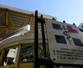 """Κορονοϊός: Στους 560 οι νεκροί στην Ελλάδα – Κατέληξε ηλικιωμένη στον """"Ευαγγελισμό"""""""