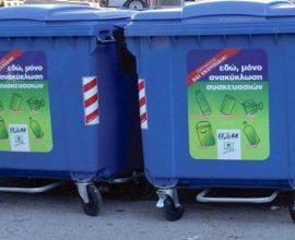 Δήμος Τρίπολης: Πέντε οδηγίες για την ορθή διαχείριση των απορριμμάτων