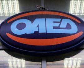 ΟΑΕΔ: Αύξηση 140% στις προσλήψεις από τα προγράμματα απασχόλησης εν μέσω πανδημίας