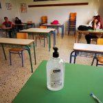 Υπουργείο Παιδείας: Απουσία για όσους μαθητές δεν συμμετέχουν στην τηλεκπαίδευση λόγω κατάληψης