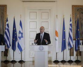 Τριμερής Ελλάδας Κύπρου Ισραήλ: Να σεβαστεί η Τουρκία το Διεθνές Δίκαιο