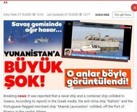 Μόνο οι εξωγήινοι δεν ήρθαν! Οργίαζαν τα τουρκικά ΜΜΕ για το «Καλλιστώ»