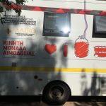 Με επιτυχία ολοκληρώθηκε η πρώτη ημέρα της εθελοντικής αιμοδοσίας του Δήμου Ζωγράφου
