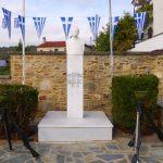 Δήμος Καστοριάς: Ματαίωση των εκδηλώσεων στη Βασιλειάδα  για τον Υποσμηναγό Ευάγγελο Γιάνναρη
