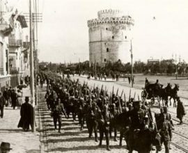 26 Οκτωβρίου 1912: «Η Θεσσαλονίκη είναι δική μας»