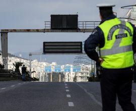 Απαγόρευση κυκλοφορίας: Τα έγγραφα για τις μετακινήσεις μετά τις 00:30