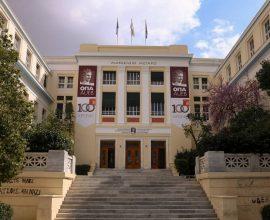 Με 100.000 ευρώ επικηρύχθηκαν οι δράστες της επίθεσης στον πρύτανη της ΑΣΟΕΕ