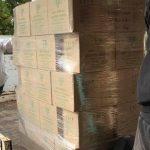Διανομή Επισιτιστικής Βοήθειας στον Δήμο Προσοτσάνης