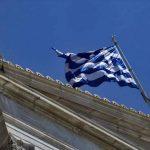 Οι οίκοι S&P και DBRS επιβεβαίωσαν τη σταθερή πορεία του αξιόχρεου της Ελλάδας