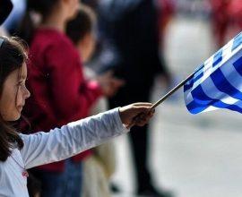 Ο εορτασμός της 28ης Οκτωβρίου στην Περιφέρεια Δυτικής Ελλάδας