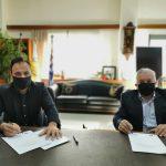 Δήμος Τρικκαίων: Ενεργειακή αναβάθμιση στο κτήριο του Επιμελητηρίου Τρικάλων
