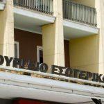 Πώς θα ενταχθούν οι Δήμοι στην Πρόσκληση «Ελλάδα 1821-Ελλάδα 2021» του «Αντώνης Τρίτσης»