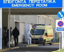 Κορονοϊός: 527 οι νεκροί στην Ελλάδα – Πέντε ακόμα θύματα σε λίγες ώρες