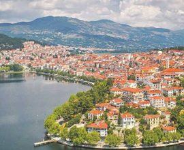 Δήμος Καστοριάς: «Έκκληση για τήρηση των μέτρων προστασίας, ώστε να αποφευχθεί μία ραγδαία εξάπλωση του ιού»