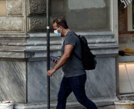 Βουλγαρία: 1.336 κρούσματα μόλυνσης από τον κορονοϊό σε 24 ώρες