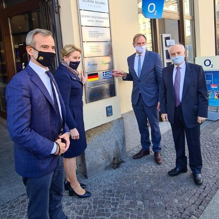 Επίσκεψη Ζέρβα στη Λειψία – Το μήνυμά του στο «Χρυσό Βιβλίο» της γερμανικής πόλης - OTA VOICE