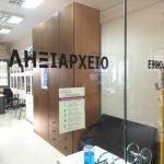 Κλειστό το Ληξιαρχείο του Δήμου Τρικκαίων λόγω κρούσματος κορονοϊού