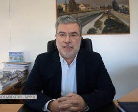 Δήμαρχος Μοσχάτου-Ταύρου: «Το ΟΧΙ της 28ης Οκτωβρίου είναι βαθιά χαραγμένο στη συνείδησή μας»
