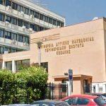 Π.Ε. Κοζάνης: Οι τελευταίες εξελίξεις και δράσεις για την πανδημία σήμερα (29/10)