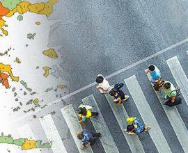 Κορονοϊός: Αλλαγές στον Χάρτη Υγειονομικής Ασφάλειας – Ποιες περιοχές αλλάζουν επίπεδο συναγερμού