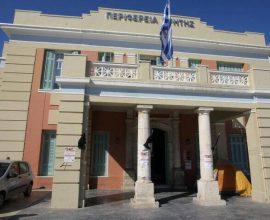 Με την στήριξη της Περιφέρειας Κρήτης η γενική συνέλευση της Ευρωπαϊκής Ομοσπονδίας Τένις