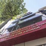 Δήμος Αθηναίων: H «Εστία των Αθηνών»  μεταμορφώθηκε σε ένα σύγχρονο φιλόξενο χώρο για άστεγους ηλικιωμένους