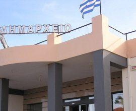 Διεξαγωγή εκλογών στην Κοινότητα Ορθουνίου του Δήμου Πλατανιά