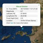Αναβάλλεται το διάγγελμα Μητσοτάκη λόγω του ισχυρού σεισμού