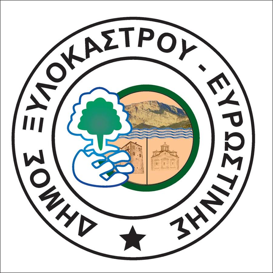 Δήμος Ξυλοκάστρου - Ευρωστίνης: Συνάντηση με τον Υφυπουργό Περιβάλλοντος  για τα προβλήματα λειτουργίας του ΧΥΤΑ Ξυλοκάστρου - OTA VOICE