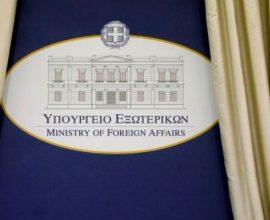 ΥΠΕΞ: Ελληνικό διάβημα στην Τουρκία για την νέα παράνομη NAVTEX