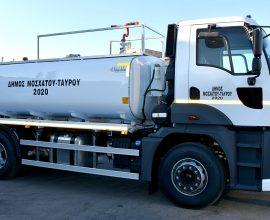Νέο, σύγχρονο υδροφόρο όχημα παρέλαβε ο Δήμος Μοσχάτου-Ταύρου