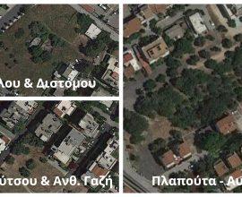 Νέες αγορές ελεύθερων εκτάσεων δρομολογεί ο Δήμος Ηρακλείου Αττικής