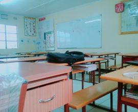 Δήμος Θηβαίων: Πως θα λειτουργήσουν τα σχολεία την Πέμπτη (21/1)