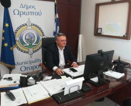 Δήμος Ωρωπού: Ενισχύονται τα Πολιτιστικά και Αθλητικά σωματεία