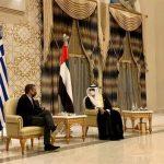 Η συμφωνία Ελλάδας-ΗΑΕ «τσαλάκωσε» τον εγωϊσμό του Ερντογάν