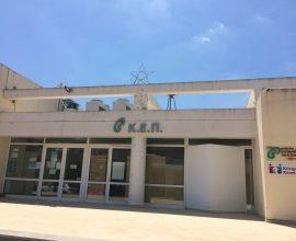 Δήμος Γόρτυνας: Με νέο ωράριο η λειτουργία των ΚΕΠ