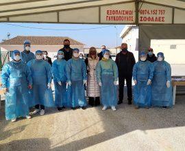 Π.Ε. Καρδίτσας: Σε σύνολο 154 rapid test βρέθηκαν 5 κρούσματα στους Σοφάδες
