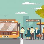 Ο Δήμος Ωρωπού καλεί τους πολίτες σε διαβούλευση για τα δρομολόγια των ΚΤΕΛ που τους εξυπηρετούν
