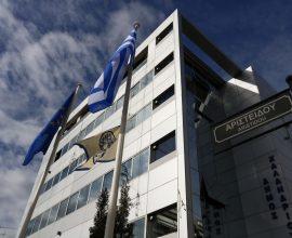 Κλείνει προσωρινά η ταμειακή υπηρεσία του Δήμου Χαλανδρίου λόγω υποψίας κρούσματος κορονοϊού