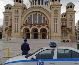 Χρυσοχοϊδης: Έδωσε άδεια στο ΚΚΕ και έβαλε δεσμοφύλακες στον Άγιο Ανδρέα
