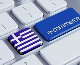 Skroutz: Σημαντική ανάπτυξη παρουσιάζει το ηλεκτρονικό εμπόριο