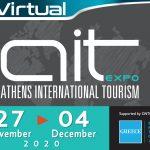 Με ψηφιακή παρουσία ο Δήμος Αρταίων στην Διεθνή Έκθεση Τουρισμού Athens International Tourism Expo