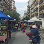 Δήμος Σερρών: Πώς θα λειτουργήσει η λαϊκή αγορά την Τρίτη (1/12)