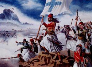 Η Μάχη της Αράχωβας,  έλαμψε το άστρο του Γεώργιου Καραϊσκάκη